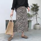 スカート ミモレ丈 レオパード柄  大人カジュアル Aライン ロングスカート アニマル柄 Sサイズ Mサイズ