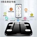 体重計 体脂肪計 体組成計 ヘルスメーター bluetooth スマホ連動 USB充電式 アプリと同期 体重/BMI/体脂肪率/筋肉量/体水