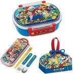 セット買いランチボックス 360ml 弁当箱 + スライド式 箸 スプーン フォーク セット + 弁当箱用 巾着袋 スーパーマリオ 17
