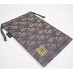 千糸繍院 西陣織 金襴 巾着袋(裏地付き) 金鳳凰/褐色 大サイズ