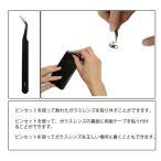 Vimour OEMオリジナルの背面のリアカメラガラスレンズの交換と接着剤と修理ツールキット (iPhone 8 Plus 用)