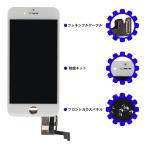 Goldwangwang iPhone 7 4.7インチ フロントパネルタッチパネル 液晶パネルセット iPhone 7の画面取り付け(にの