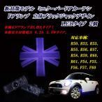 新対策モデル ミニクーパードアカーテシ ドアランプ 立体ブラックジャックデザイン LEDタイプ 2個!
