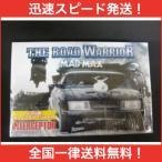 アオシマ MADMAX インターセプターTHE ROAD WARRIOR 1/24 メタル製スーパーチャージャー付 限定版
