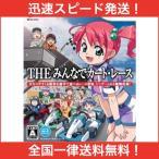 SIMPLE Wii シリーズ Vol.1 THE みんなでカート・レース
