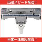 パナソニック 掃除機消耗品・別売品 ぺたクルフロアノズル    AMC-FNS8