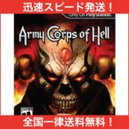 Army Corps of Hell (輸入版)