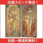 アートスタンドパズル アルフォンス・ミュシャ 240ピース 四季[春・秋] 2300-05