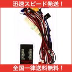 SANWA LED LIGHT SYSTEM 191A02841A
