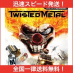 Twisted Metal (輸入版)