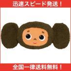 ショッピングゆたんぽ Cheburashka ホットウォーターボトル(ゆたんぽ)