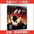 F1 2011 (輸入版)