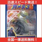 海洋堂 XEBEC TOYS ガメラ3 ビデオ・LD発売記念 京都決戦板
