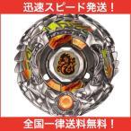 ベイブレード BBG-02 シンクロームブースター シノビサラマンダ