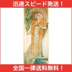 Mucha (ミュシャ) 352ピース ジスモンダ 352-60