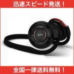 ショッピングbluetooth Bluetoothヘッドセット