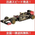 PMA 1/43 ロータス F1チーム ルノー E20 2012 #9
