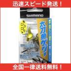 シマノ ルアー 太刀魚ゲッター びりびりスイマーヘッド 10g OO-411L 30T ゴールド 831507