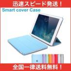 ショッピングAIR iPad air 専用 レザーケース アイパッド ミニ サイズ に作られた手帳タイプ/革 仕様/ソフトケース/カバージャケット/スタンド としても使用