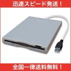 オウルテック 外付けUSB3.5インチ フロッピーディスクドライブ OWL-EFD3/YL 3モード対応  シルバー 6ヶ月保証