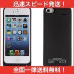 iPhone5/5s用4200mAh大容量バッテリー内臓ケース パワーケース (黒)