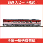 TOMIX Nゲージ 8475 キハ40 500 (新潟色・赤) (T)