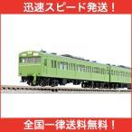 TOMIX Nゲージ 98209 103系通勤電車 (高運転台ATC車・ウグイス)基本セット (4両)