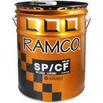 ラムコ SN/CF【5W-30】(100%化学合成油) 20L缶
