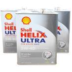 Shell HELIX Ultra ヒリックス ウルトラ エンジンオイル 5W40 (4L×3缶セット) 100%化学合成油 (国内正規品)