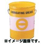 日本グリース ニグルーブ MP-DX (No.2) 16kg ペール缶