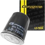 オイルフィルター マツダ ボンゴ フレンディ ディーゼル LO-7203K (オイルエレメント) (G)