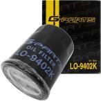 オイルフィルター ホンダ ライフ LO-9402K (オイルエレメント) (G)