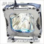 DT00205 日立交換ランプ 汎用ランプユニット