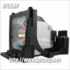 DT00301 日立交換ランプ 汎用ランプユニット