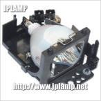 DT00461 日立交換ランプ 汎用ランプユニット