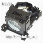 DT00751 日立交換ランプ 汎用ランプユニット