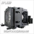 DT00757 日立交換ランプ 汎用ランプユニット