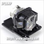 DT01021 日立交換ランプ 汎用ランプユニット
