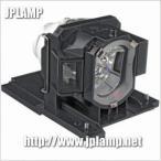 DT01051 日立交換ランプ 汎用ランプユニット