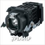 ショッピングXL KDF-50E1000 ソニー汎用交換ランプ 【送料無料 沖縄・離島別】 通常納期1週間から