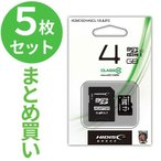 Yahoo!ジェイプラン★5枚セットでお得★ HI-DISC microSDHCカード 4GB class10 HDMCSDH4GCL10UIJP3 SDアダプタ/専用ケース付き