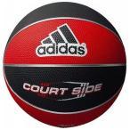 モルテンゴムバスケットボール コートサイド 6号球 AB6122BK AB6122RBK