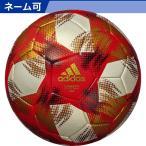 Molten モルテン キッズ4ゴウジャパンゴールド AF400G サッカーボール4ゴウ