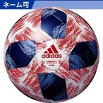 コネクト19 グライダー 日本代表 4号球 サッカーボール4 3号