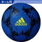 adidas アディダス  サッカーボール 小学生用 ネメシス ハイブリッド 4号球 AF4655BY