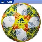 FIFA女子ワールドカップ2019試合球コネクト19 フットサルボール4号球 adidas 19SS AFF400