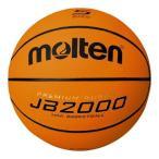 モルテン ミニバスケットボール JB2000 5号 ゴム B5C2000-I <2021CON>