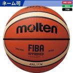 molten モルテン  バスケットボール  GL7X BGL7X オレンジ アイボリー 7号球