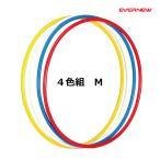 エバニュー 学校 体育 体操 運動会 体操リングM(4色組) EKB195 <2019CON>