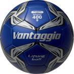 モルテン ヴァンタッジオ リフティングボール F2V9180